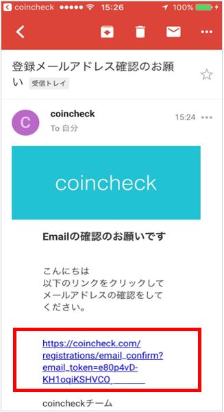 coincheck3