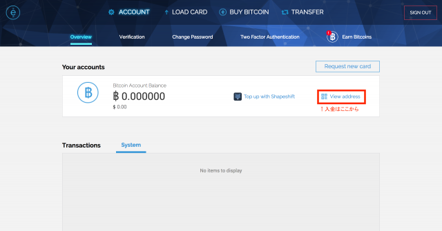 screencapture-e-coin-io-account-1485274272652