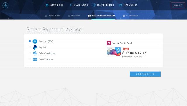 screencapture-e-coin-io-orderCard-selectPayment-22-kushimarl-1485279094210
