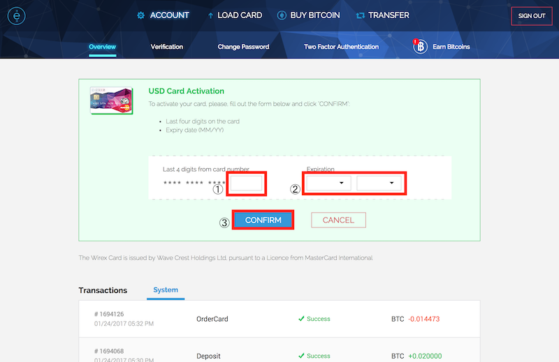 screencapture-e-coin-io-account-1489977136502