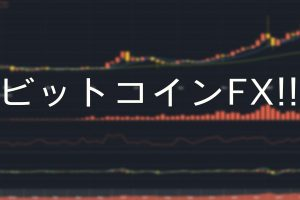 screencapture-lightning-bitflyer-jp-trade-chart-1490682147646