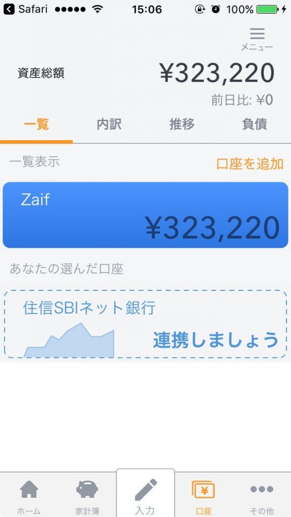 moneyzaif