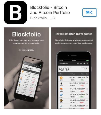 blockfolioapp