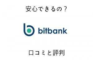 bitbank4