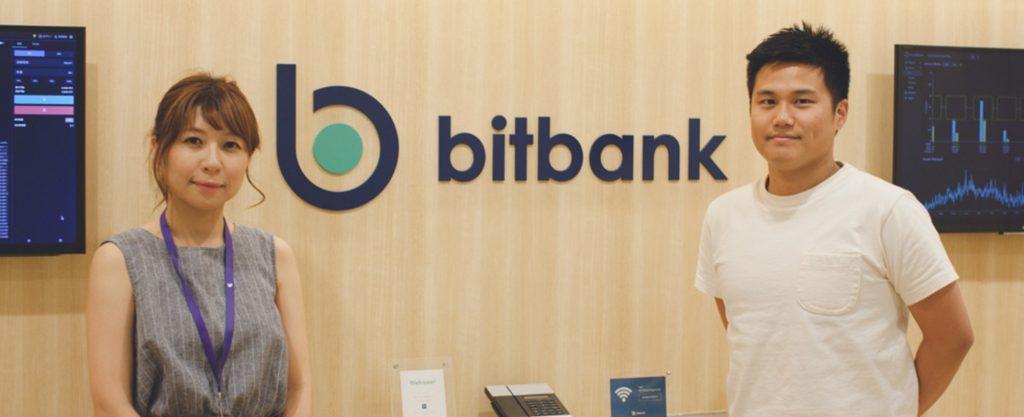 bitbankcaree