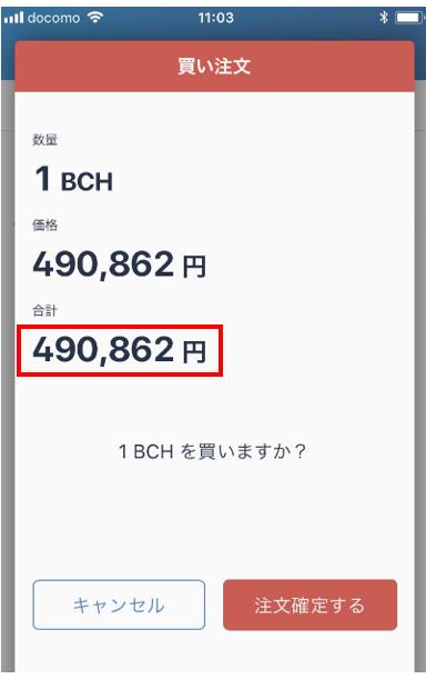 bfbch1220