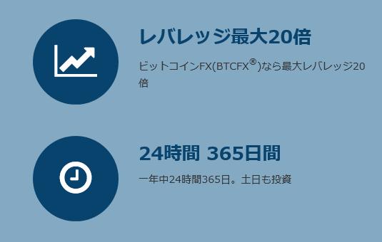 bitbankcc3